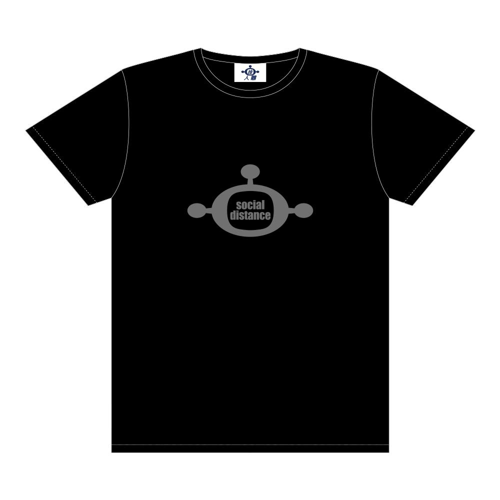 sd Tシャツ(黒)