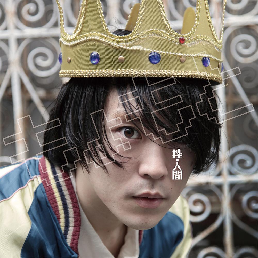 """「絶望シネマで臨死」がFM NACK5″HITS! THE TOWN""""にて初オンエア!"""