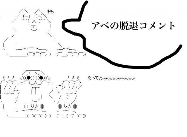 下川リヲからのコメント(jpeg)